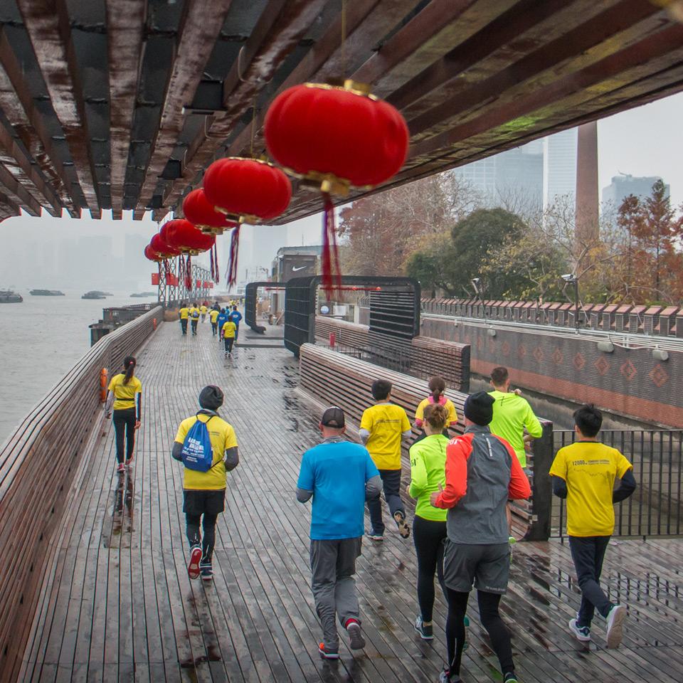 finish-runmysilkroad-shanghai