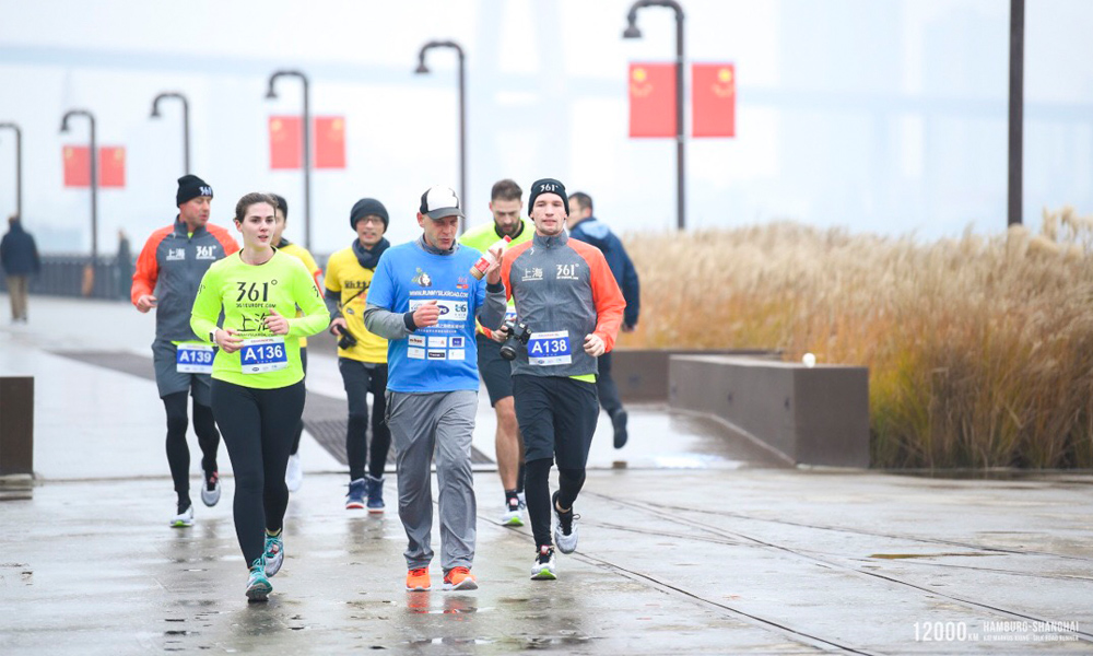 running-shanghai