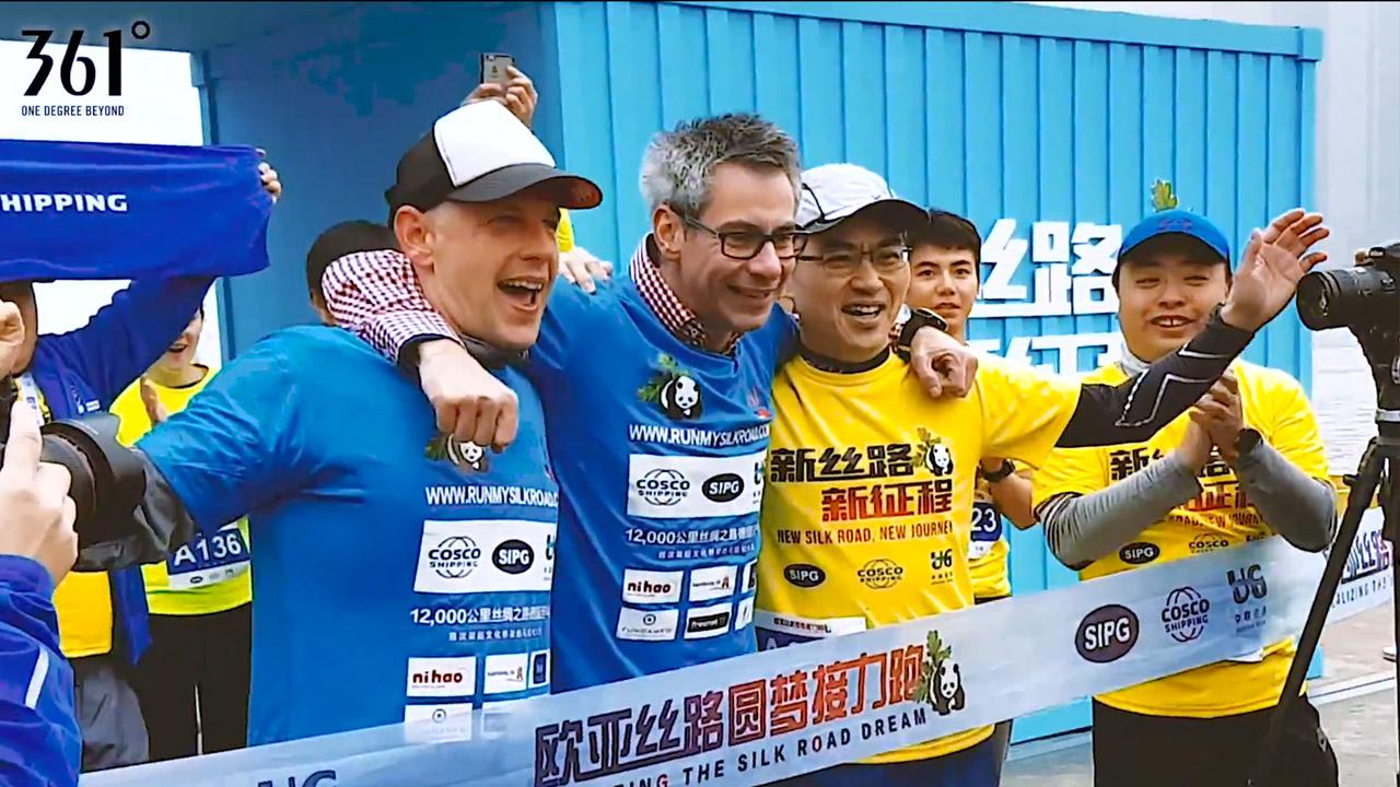 Runmysilkroad.com finish event Shanghai!
